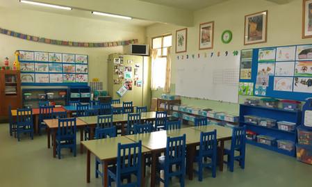 Sala de Kinder
