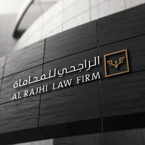 AL RAJHI LAW FIRM