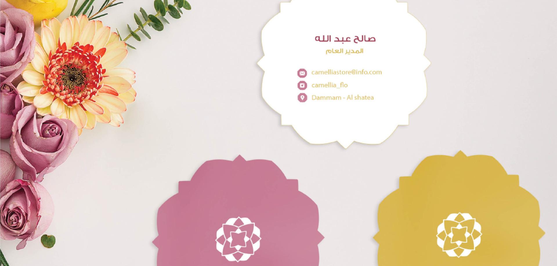 Camellia - L1.jpg