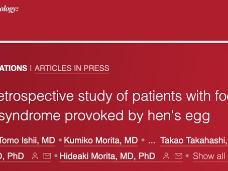 佐藤委員ら(Pediatric Allergy and Immunology誌)と森田委員ら(J Allergy Clin Immunol Pract誌)の鶏卵FPIESの論文が掲載されました!