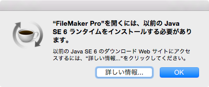 javaをインストール.png