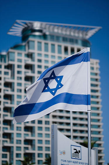 Israel Flag blue white Star of David