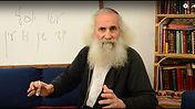 Rabbi ariel cohen alloro.jpg