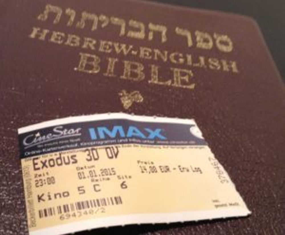 Torah_Exodus_1115