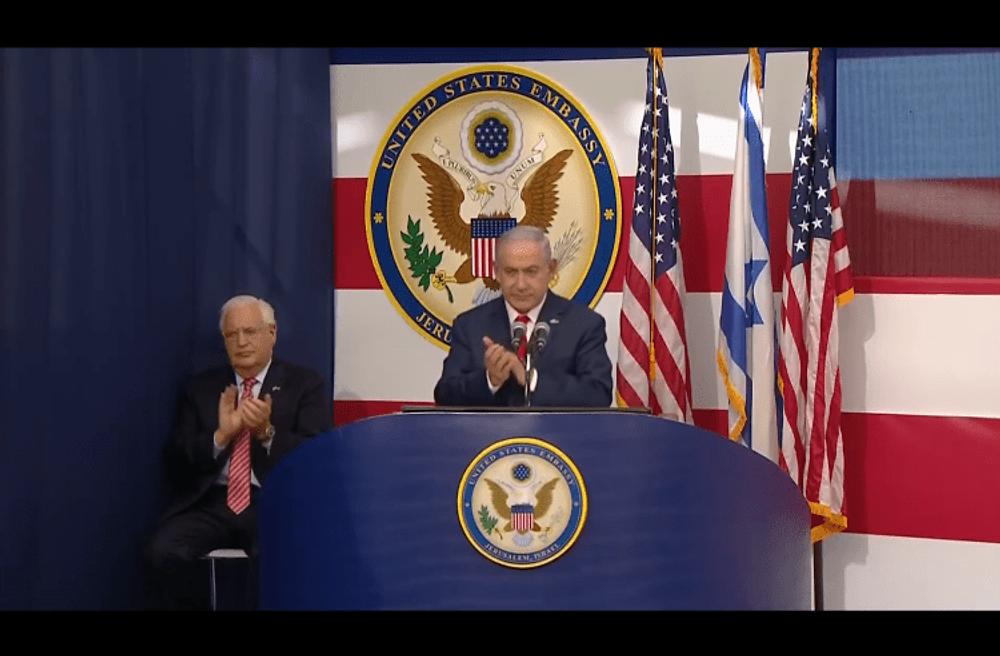 David Friedman Benjamin Netanyahu