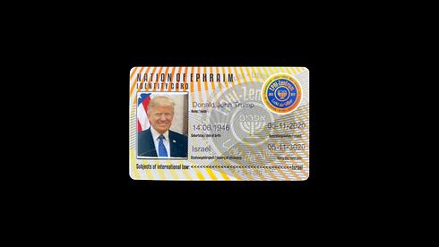 EPHI ID Card Trump black.001.png
