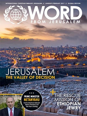 wfj-cover-int---jan-feb-17-300x400