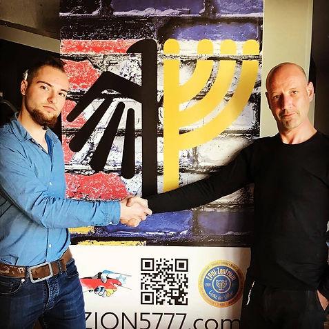 Zion 5777 #NewDeal Ulf & Alex