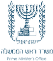 prime ministers office logo.png