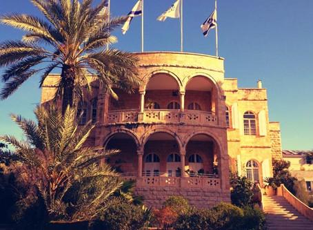 70 Jahre Unabhängigkeit Staat Israel 1948 – 2018