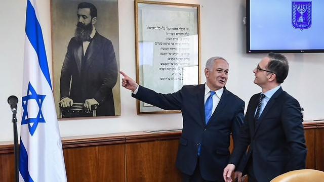 Theodor Herzl and Heiko Maas
