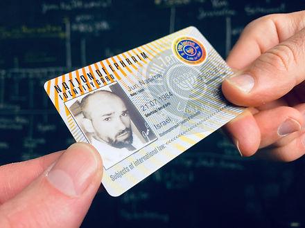 EPHI ID Card Juri