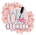 1 Лого.png
