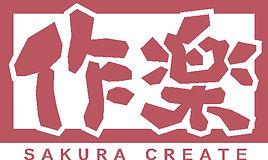 作楽ロゴ.jpg