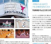 fujisawahon2.jpg