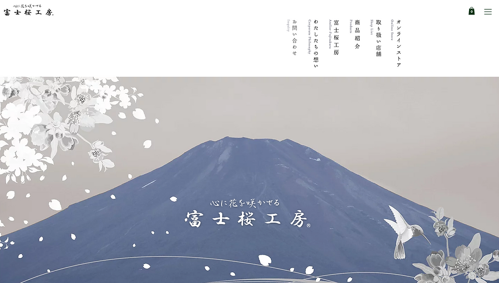 https://www.atelier-fujizakura.com/