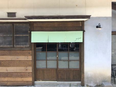 山梨暖簾制作例 CL, yusan様