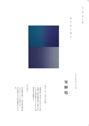 koyomi5.jpg