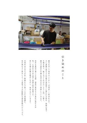 koyomi7.jpg