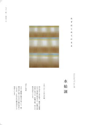 koyomi6.jpg