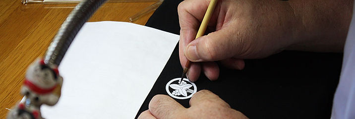 山梨,紋入れ,着物,縫い紋,家紋
