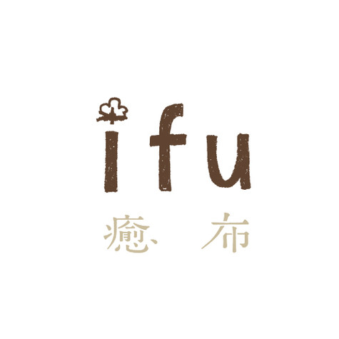 ifu logo design