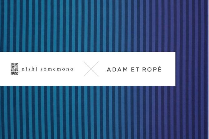 nishisomemono × ADAM ET ROPÉ HOMME コラボレーションシャツ発売