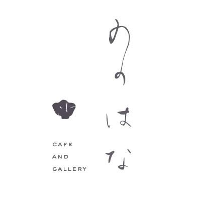 ののはな cafe and gallery Logo design