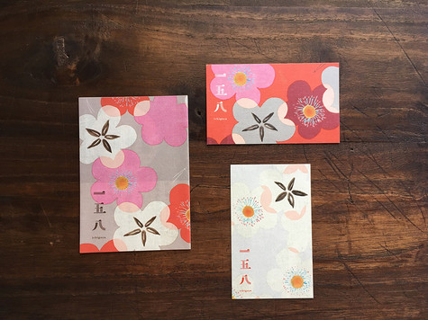 一五八 Leaflet / Shopcard