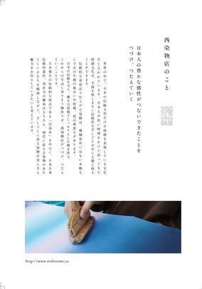 koyomi8.jpg
