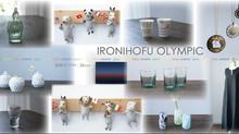 色匂ふ様主催「IRONIHOFU OLYMPIC」展 参加のお知らせ