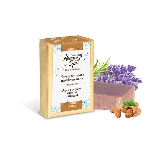 Бадем и масло лавандула
