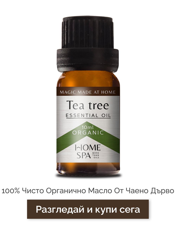 100% Чисто Био Масло От Чаено Дърво