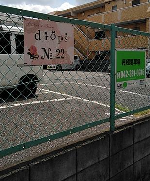 駐車場番号02.png