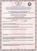 Patent I.jpg