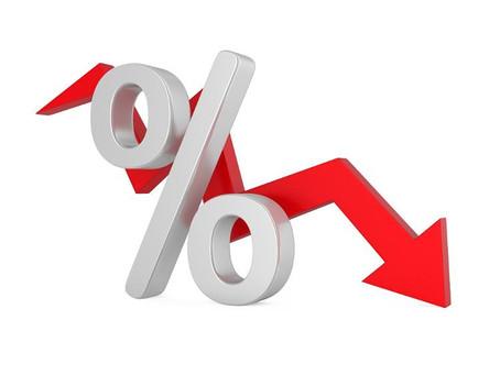 Снижены ставки по программе региональных займов в Фонде развития промышленности Забайкалья