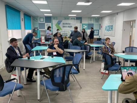 Предприниматели разработали бизнес-модель своих проектов на семинаре, организованном ФРП Забайкалья