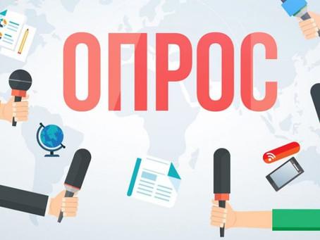 Контрольно-счетная палата Забайкальского края проводит опрос предпринимателей