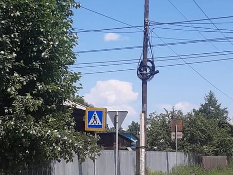 Заемщик Фонда развития промышленности Забайкалья провел качественный интернет в городе Нерчинск