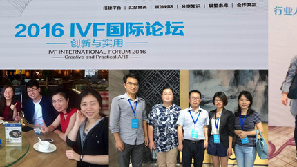 ARBL alumni convened at International IVF Forum