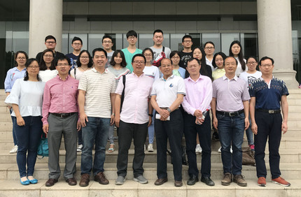 Professor Sun Shaochen Gave Presentation Hosted by ARBL
