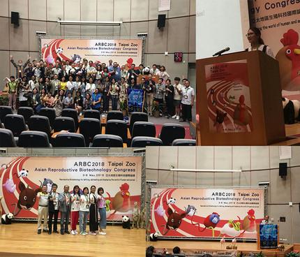 Team Members Attended ARBC2018, Taiwan China