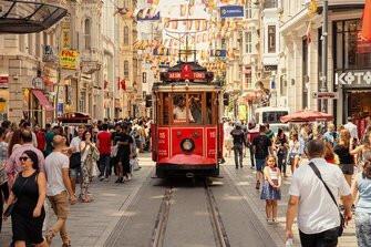 الآن في تركيا | افتح حساباتك المصرفية وأنت في بيتك