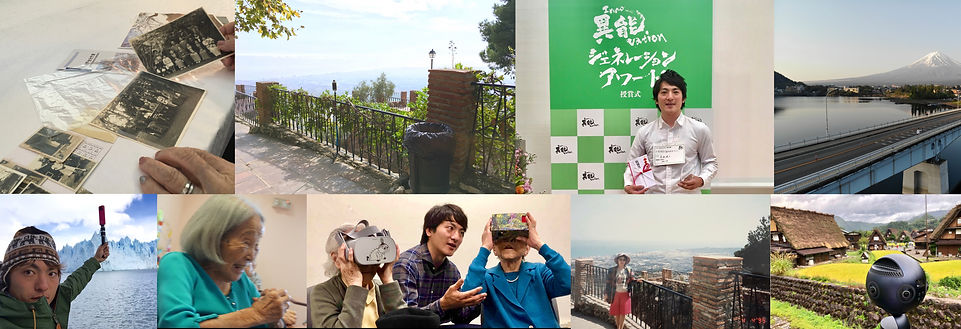 ittaki_com.jpg