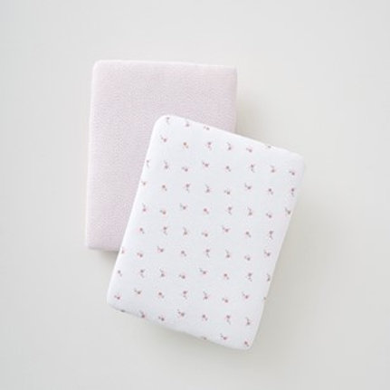 Silver Cross Follow Your Dreams Floral Fitted Sheets