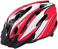 Helmets are available at no extra charge with bike rentals