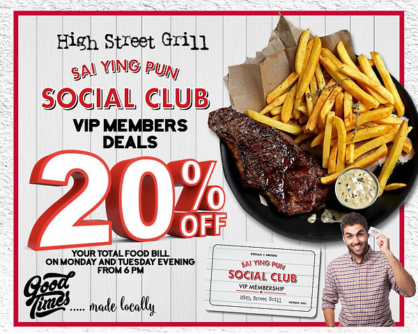 social steak.jpg