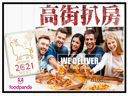 we deliver cny.jpg