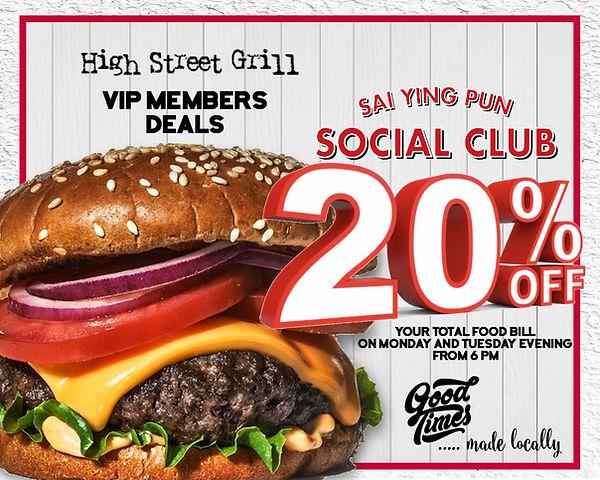 social burger.jpg