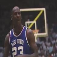 Michael Jordan super sensational slam dunk (very rare/exclusive footage)